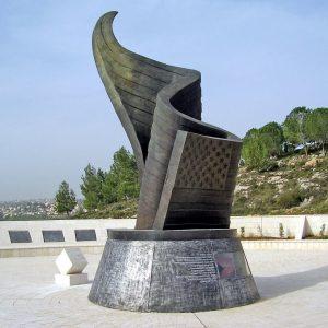 9/11 memorial in Israel