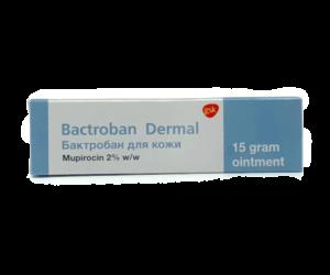 Buy Bactroban Dermal