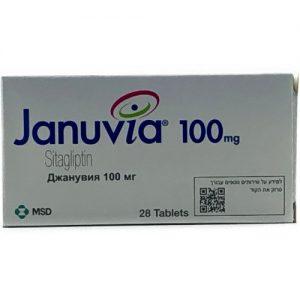 Buy Januvia Online