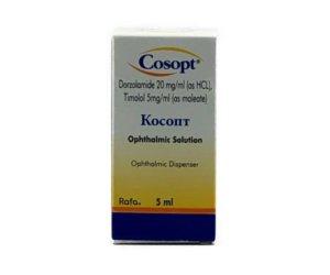 Buy Brand Cosopt