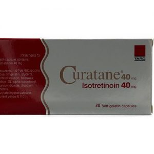 Brand Roacutane from Israel pharmacy