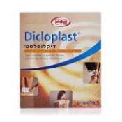 Dicloplast