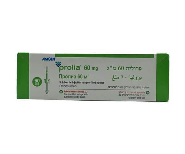 Prolia Buy Online