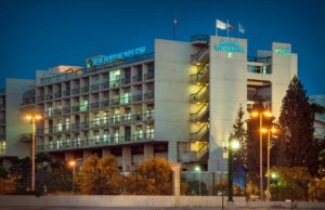 Soroka Medical Center at night