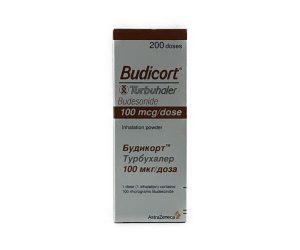 Brand Pulmicort